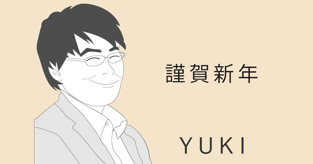 y_inamura_illust_01_1000×5