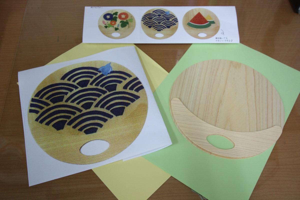 開催!月1お茶会(イベント) 8月18日(土)~26日(日)は「ヒノキの間伐材うちわ」手作り教室!