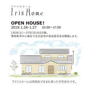 irishome_openhouse_20190126_Google広告_正方形_01