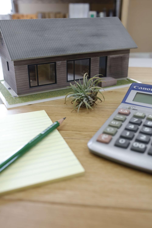 """消費税10%へ""""UP""""で損しない!家を建てる前に知っておきたいお話"""
