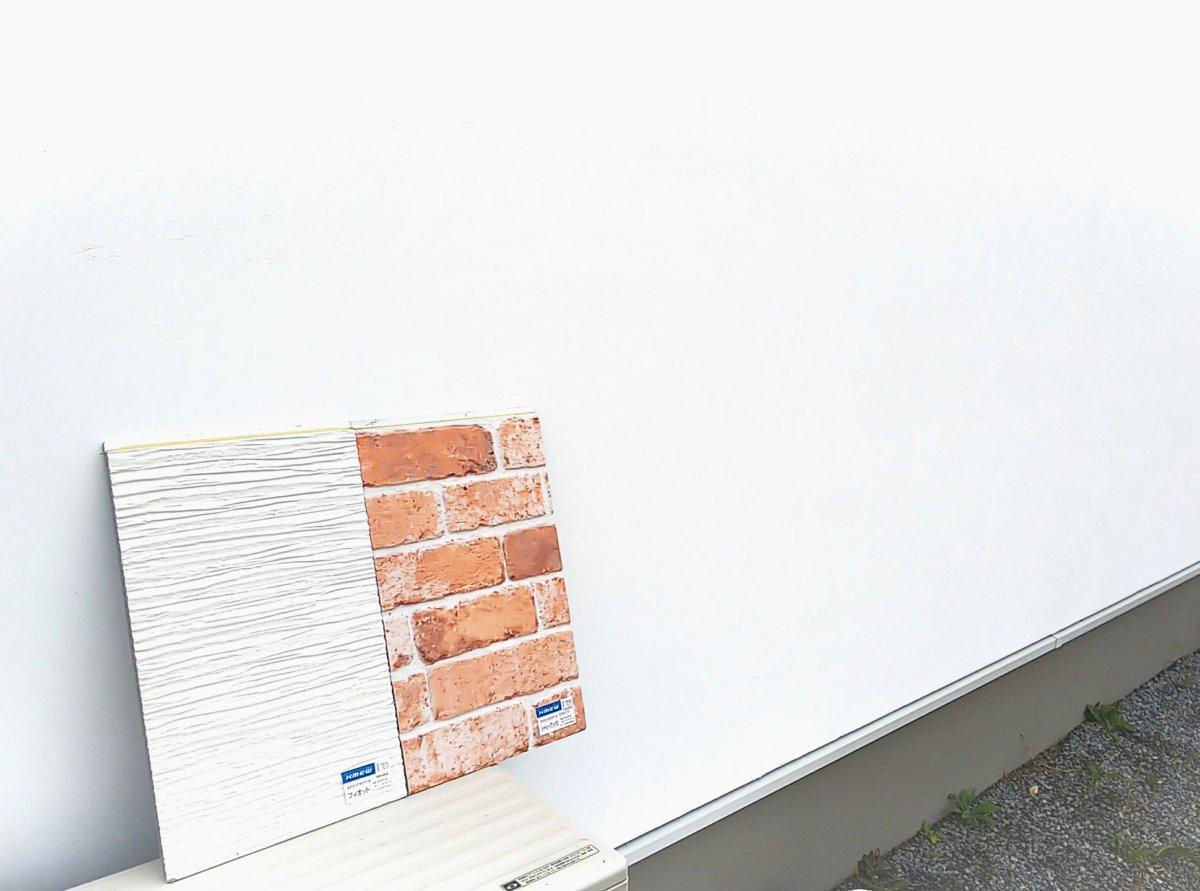 窯業系外壁と漆喰外壁の違いはどこにある?