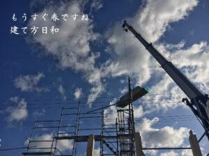 01S建て方